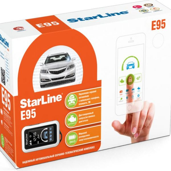 StarLine_A63_Eco